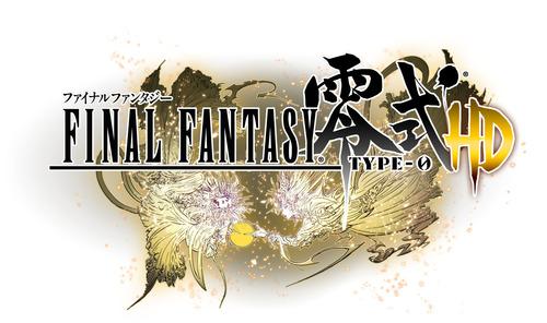 FF零式HD 世界累計100万本達成!