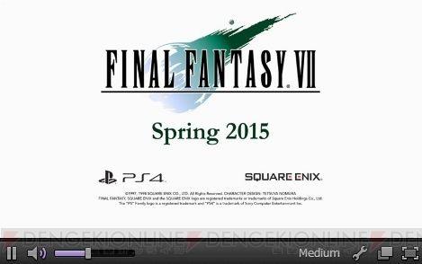 FF7 PS4発売キターーー(゜∀゜)ーーーー!!!!!