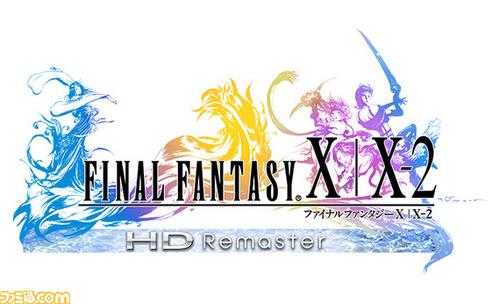 「ファイナルファンタジー10/10-2 HD リマスター」PS4版が2015年春に発売  PC移植「FF7」PS4版国内発売も決定 [12/11]