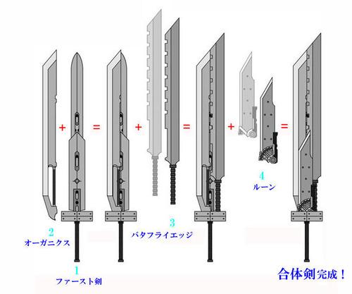 FF7ACの合体剣って絶対振り回してたらパーツの一部どっかに飛んでくよな