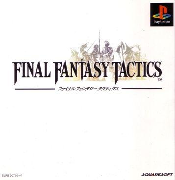 FFTってps版、PSP版、ios版どれがいいんだよ