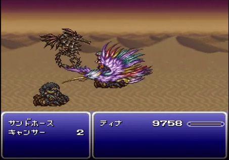 FF6で一番影の薄い召喚獣といえば?