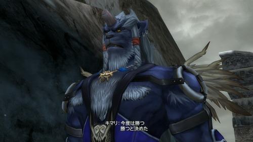 FFシリーズの青魔法ってまともなキャラクターは使えない設定なの?