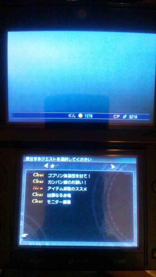 3DSの新作FF体験版レポが面白すぎワロタ