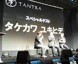 TGS−タケカワユキヒデ