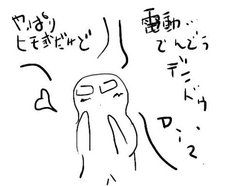 シナプス5