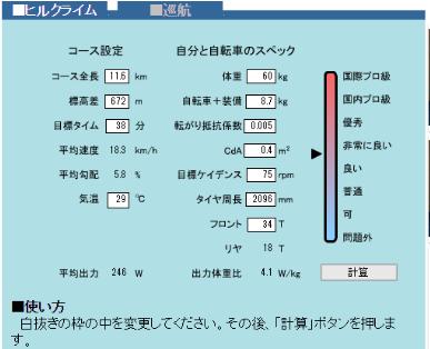 image4182