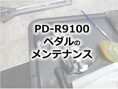 rect1810-0