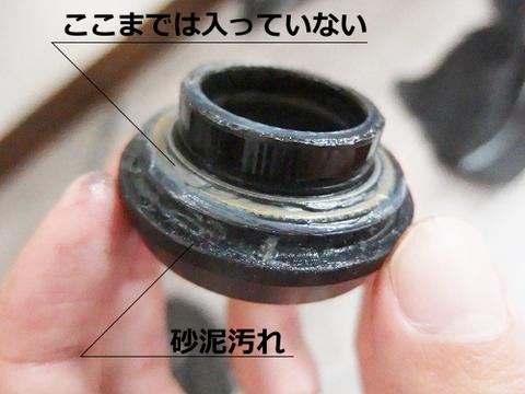 image4263