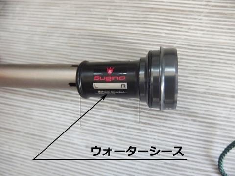 image4750
