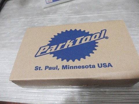 P8044484