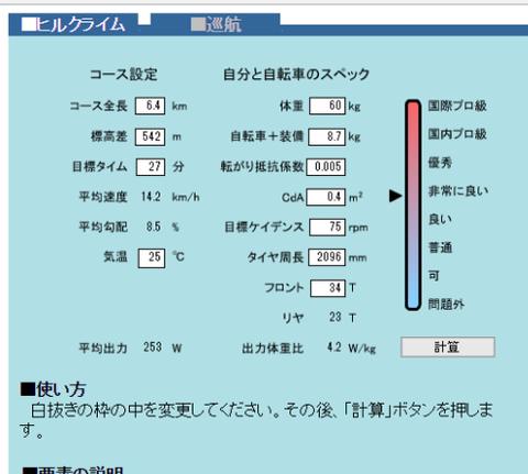 image4227