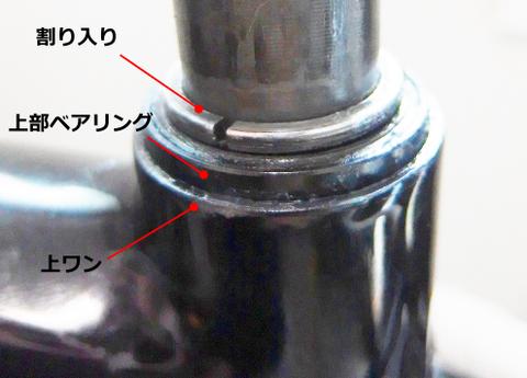 image4784