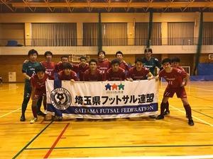 29全日本2回戦2