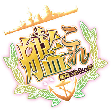 【艦これ】重巡棲姫の装甲は208、耐久390