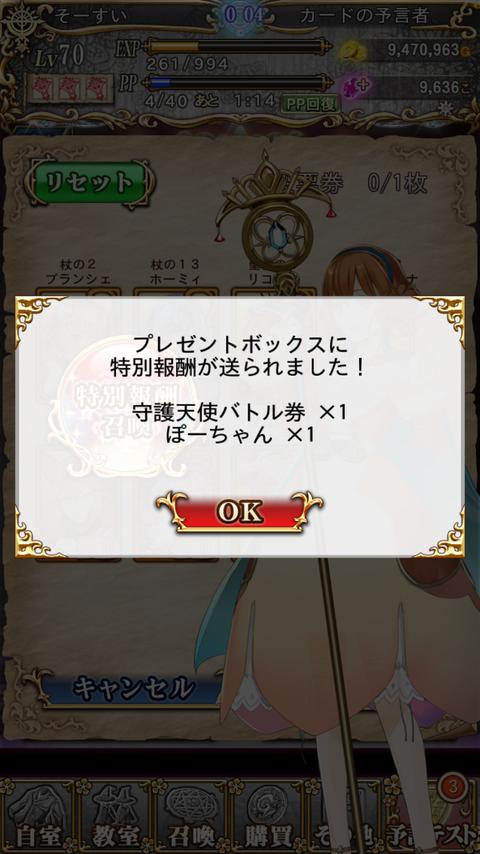 ぽーちゃん