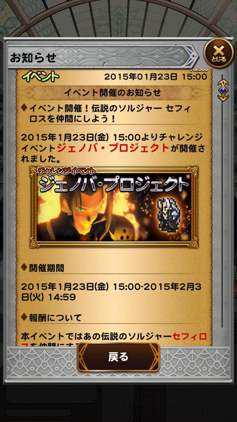 IMG_2091