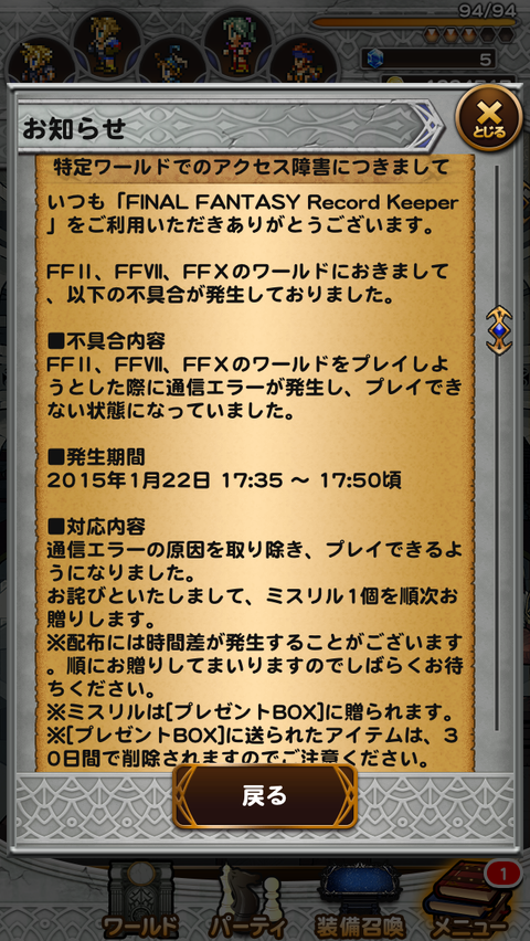 IMG_2086