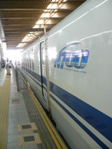 P1070754