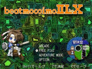 beatmosimoⅡLX-1