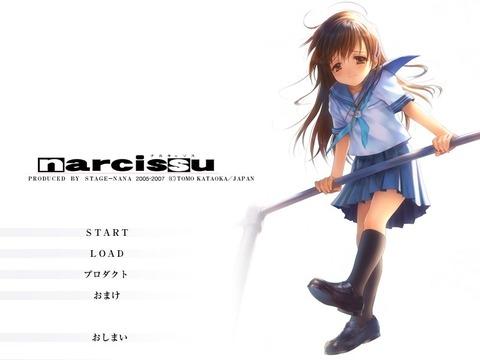 narcissu SIDE 2nd-1