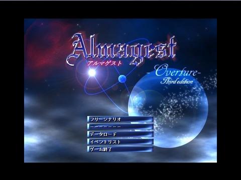 Almagest-1