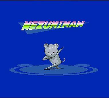 ネズミマン-1