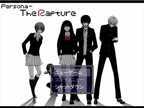 Persona - The Rapture-1