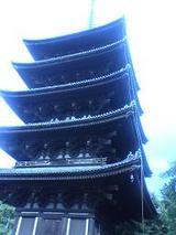 040919奈良の街5重の塔