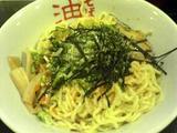 041229東京麺珍亭本舗油そば