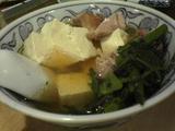 050125三州屋鶏豆腐