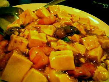 051119歓迎麻婆豆腐.jpg
