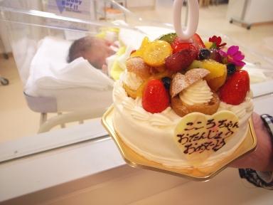 070223誕生日ケーキ