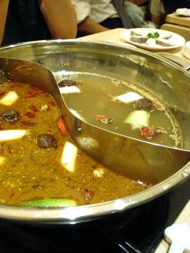 080603天香回味鍋