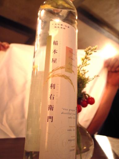 080924青森試食会酒