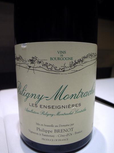 09020614カンテサンスワイン