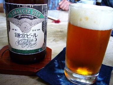 051029左可井鎌倉ビール.jpg