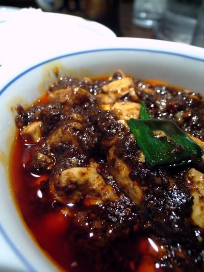 081205陳麻婆豆腐アップ