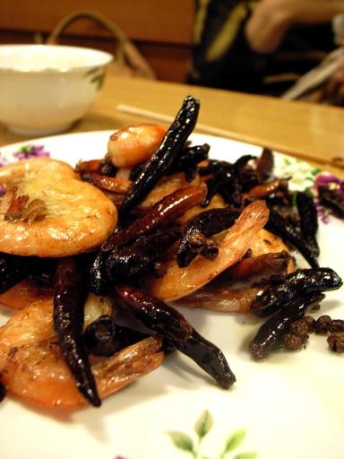 071027珍珍辣子蝦.jpg