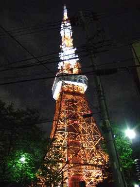 タワシタタワー