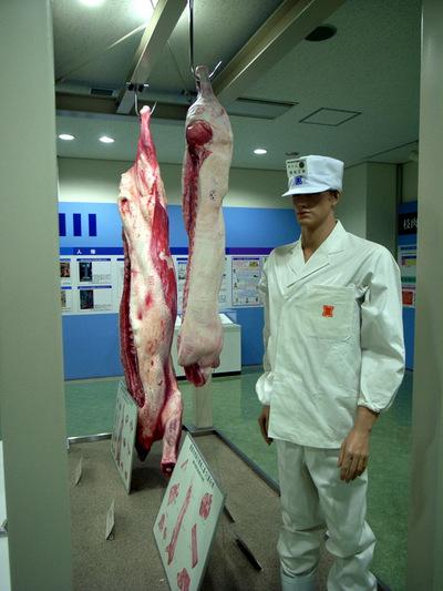090201食肉処理場