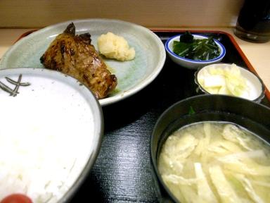 080422魚竹鮪ホホ定食