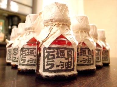 071029石垣島ラー油.jpg