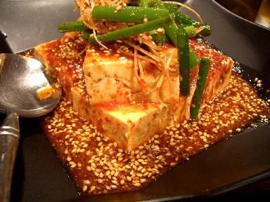 050705鳳仙花豆腐サラダ.jpg