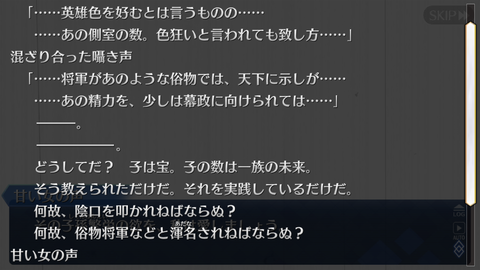 Screenshot_20190405-002803