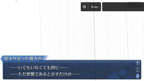 Screenshot_20190402-002027