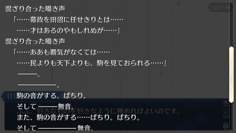 Screenshot_20190404-004944