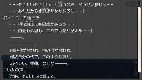 Screenshot_20190403-234145