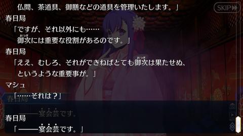Screenshot_20190331-004809