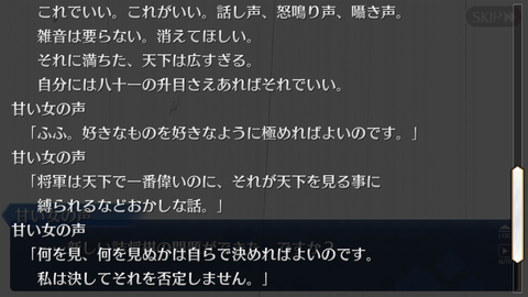 Screenshot_20190404-005019